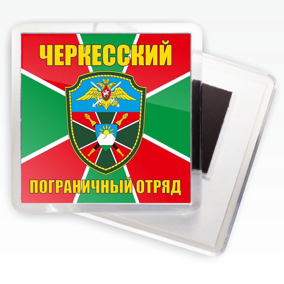 """Магнитик """"Черкесский ПОГО"""""""