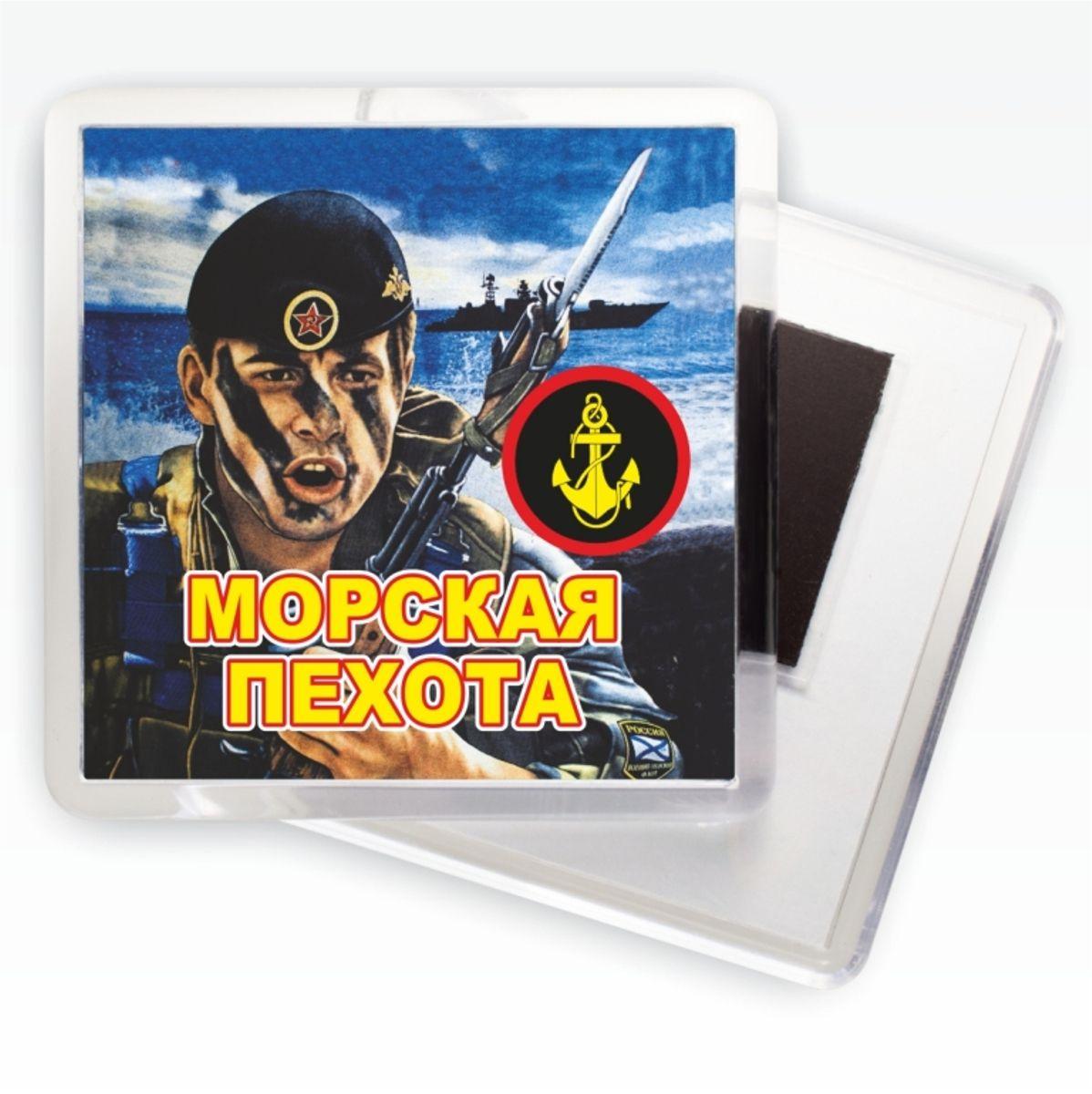 """Магнитик """"Черноморская морская пехота"""""""