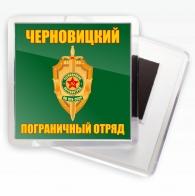 """Магнитик """"Черновицкий ПогО"""""""