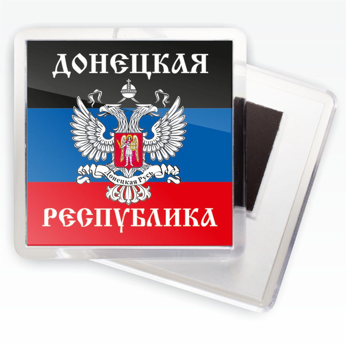 Магнит ДНР