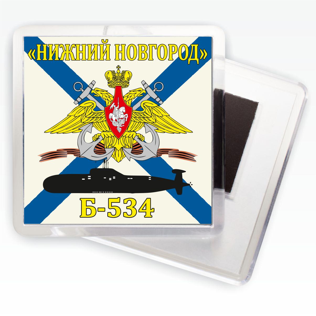 Магнитик Флаг Б-534 «Нижний Новгород»