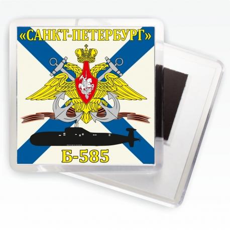 Магнитик Флаг Б-585 «Санкт-Петербург»