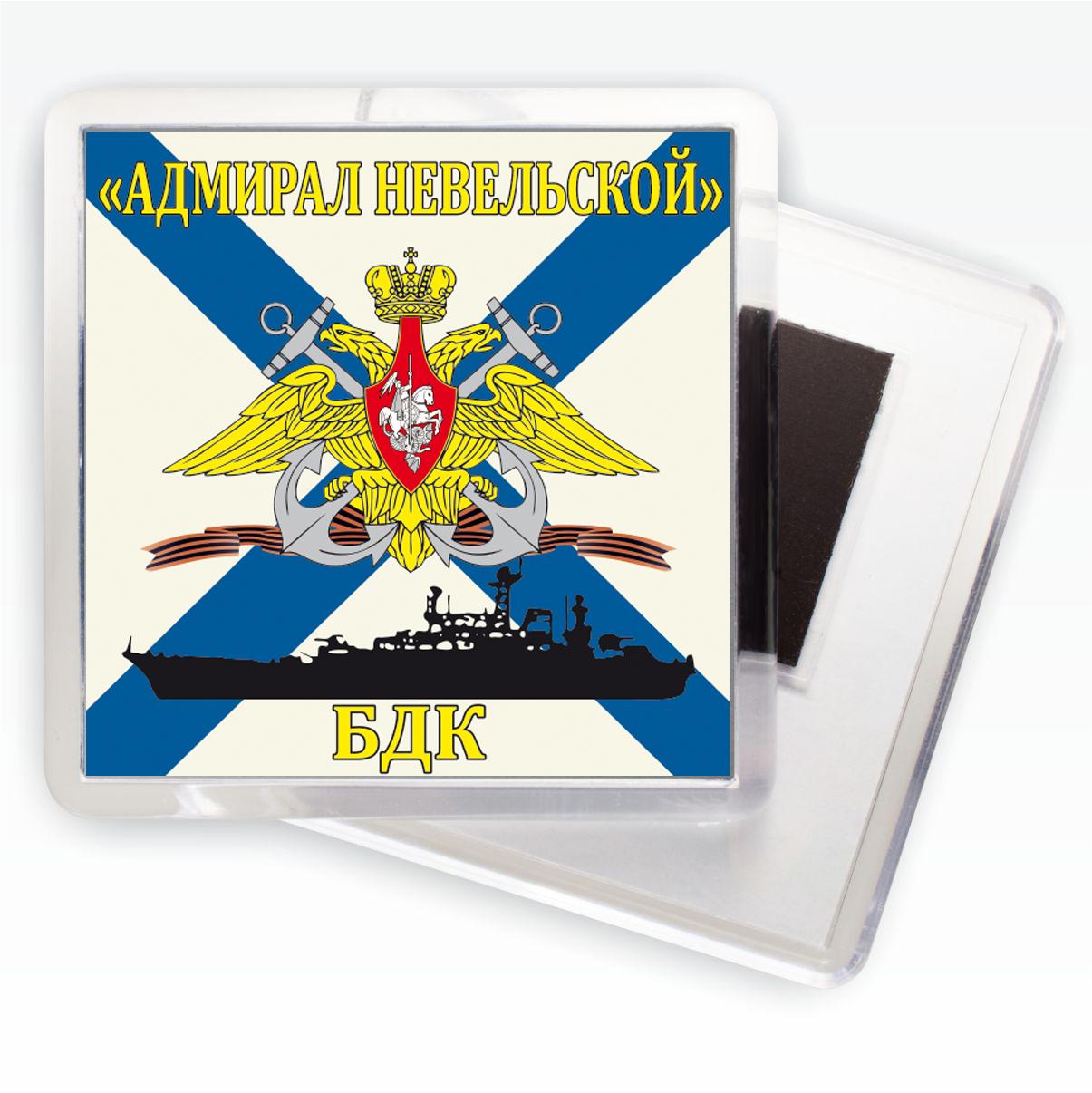 Магнитик Флаг БДК «Адмирал Невельской»