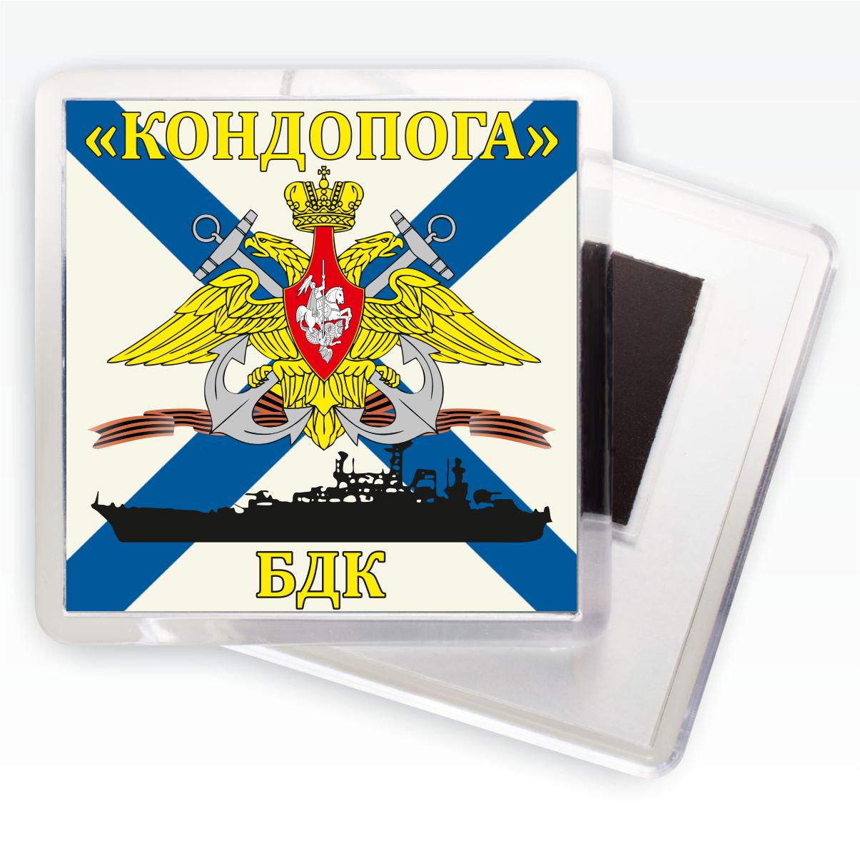 Магнитик Флаг БДК «Кондопога»