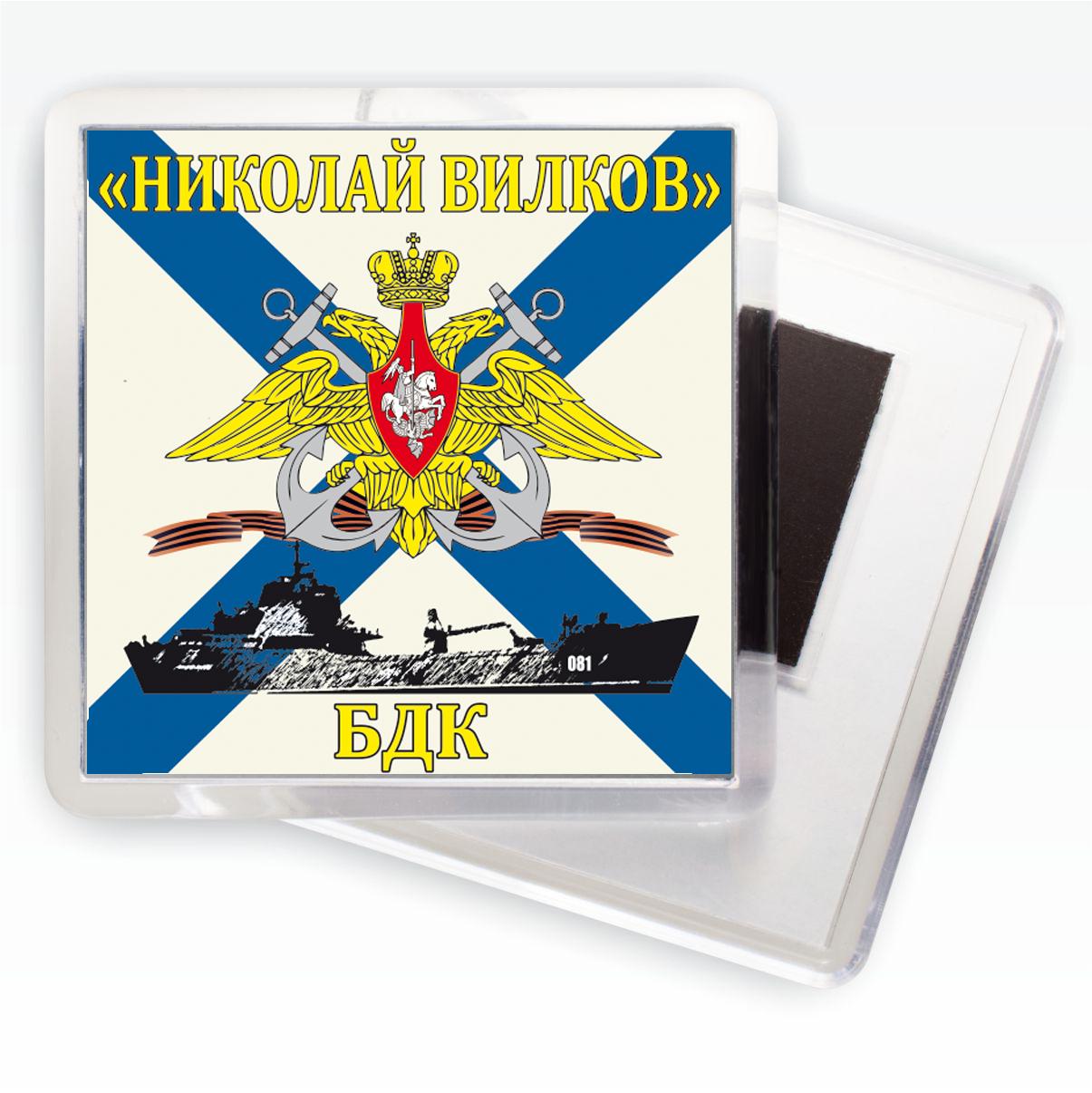 Магнитик Флаг БДК «Николай Вилков»