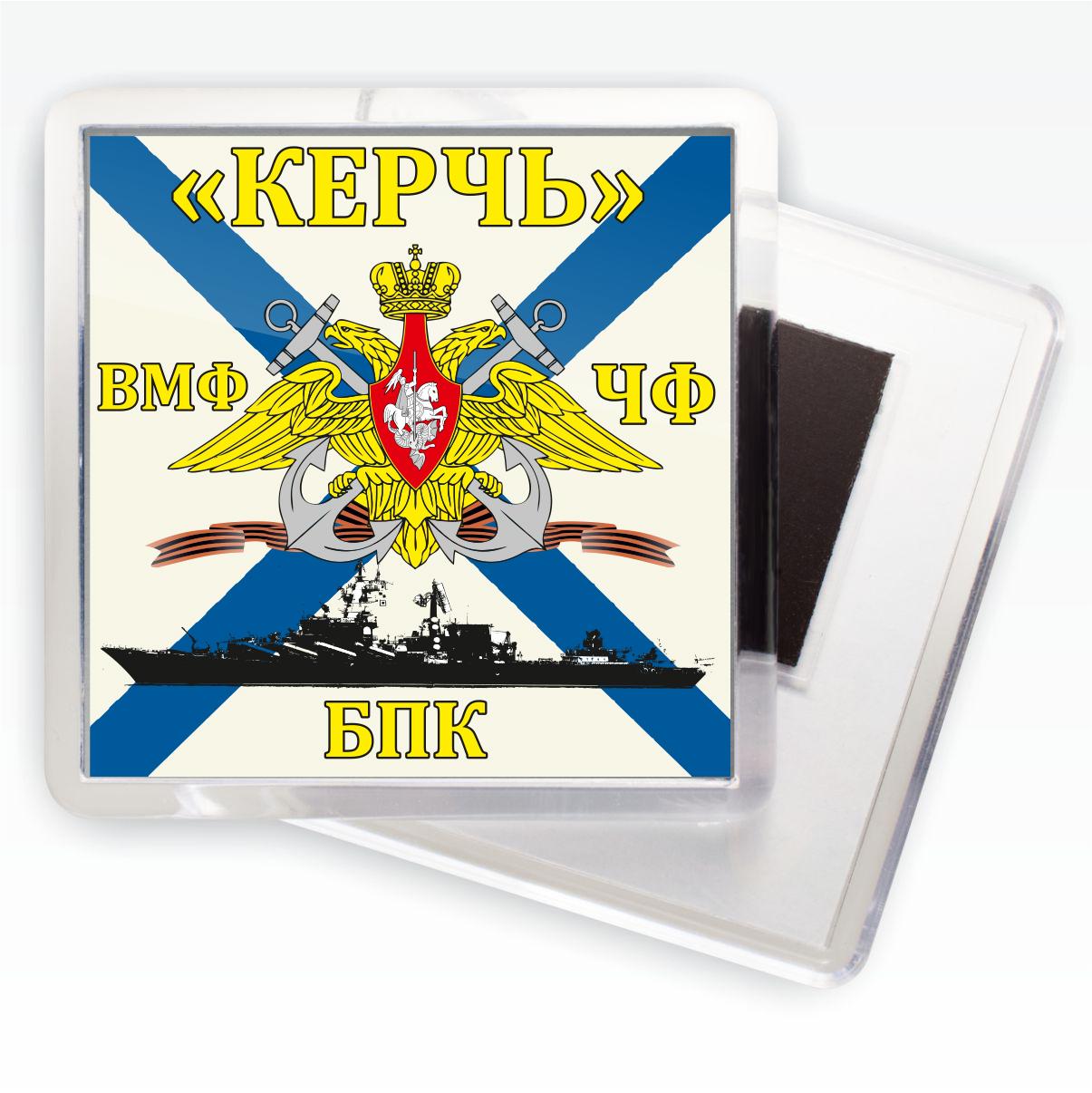 Магнитик Флаг БПК «Керчь»