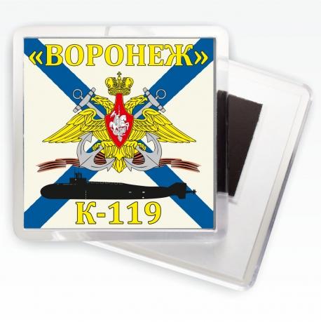 Магнитик Флаг К-119 «Воронеж»