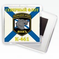 Магнитик Флаг К-461 «Волк»