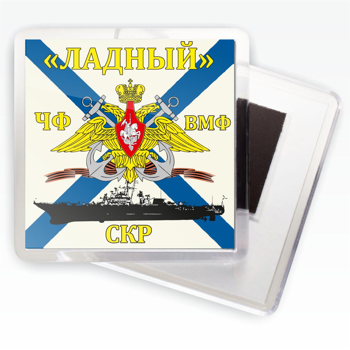 Магнитик Флаг СКР «Ладный»