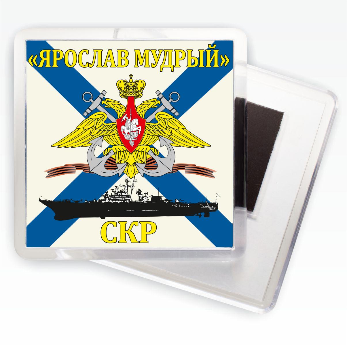 Магнитик Флаг СКР «Ярослав Мудрый»