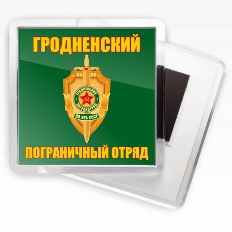 "Магнитик ""Гродненский ПОГО"""