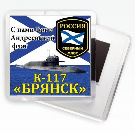Магнитик К-117 «Брянск»
