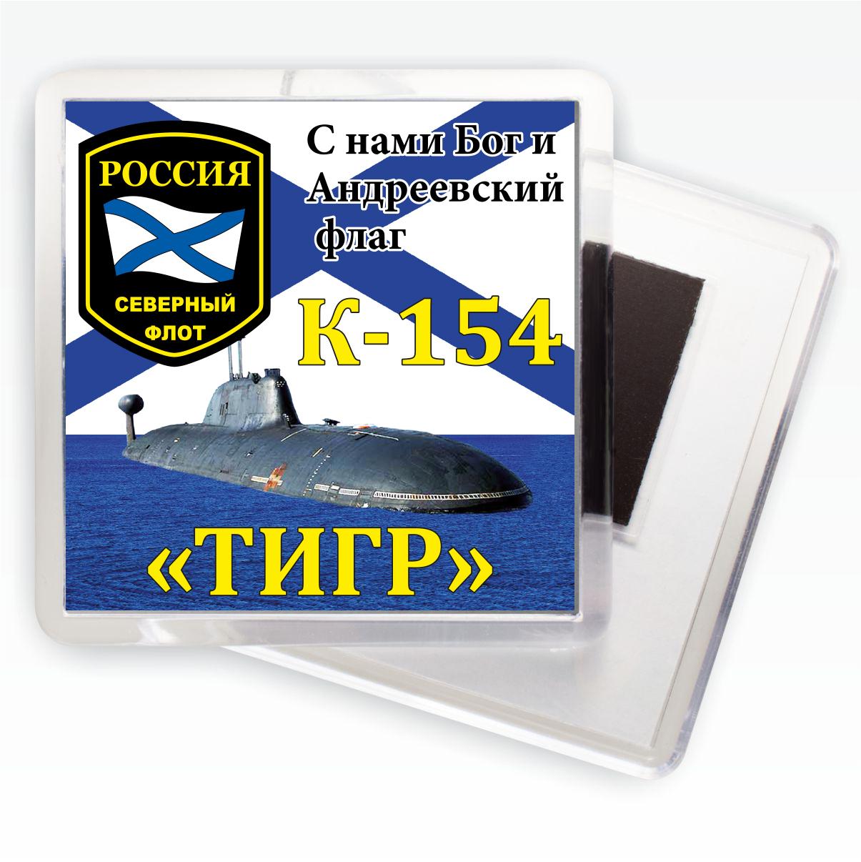 Магнитик К-154 «Тигр»