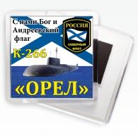Магнитик К-266 «Орел»