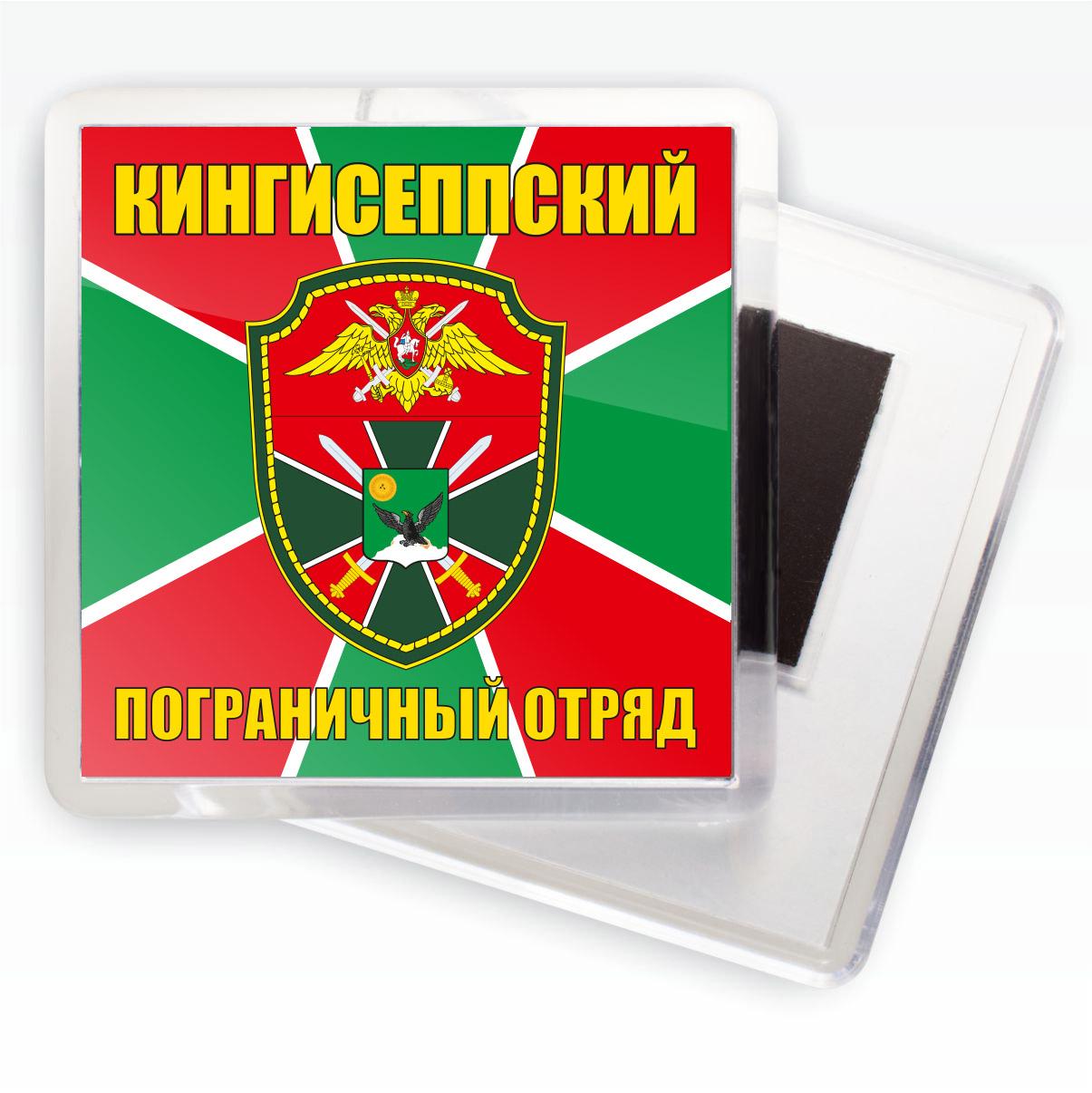 """Магнитик """"Кингисеппский ПОГО"""""""