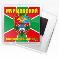 """Магнитик """"Мурманский ПОГО"""""""