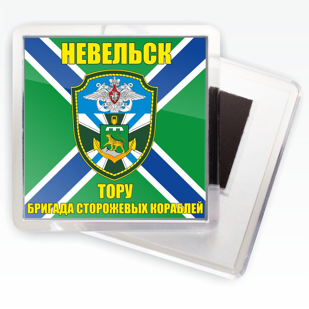 """Магнитик """"Невельская бригада ПСКР"""""""