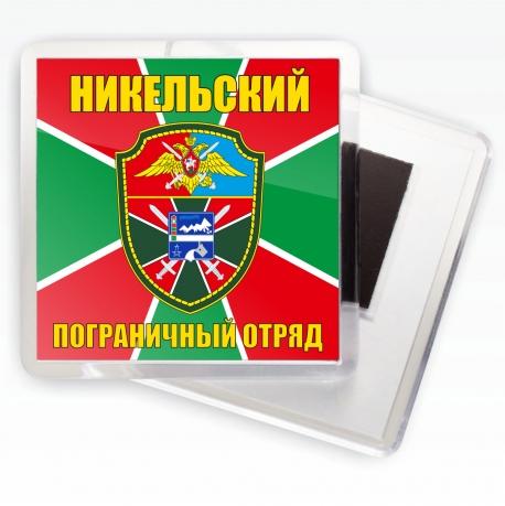 """Магнитик """"Никельский ПОГО"""""""