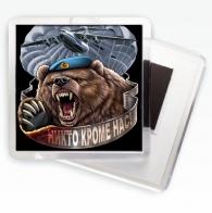 Магнитик «Никто кроме нас Медведь»