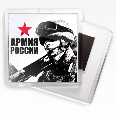 """Магнит """"Армейский"""""""