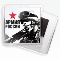 """Магнитик """"Новая армия России"""""""