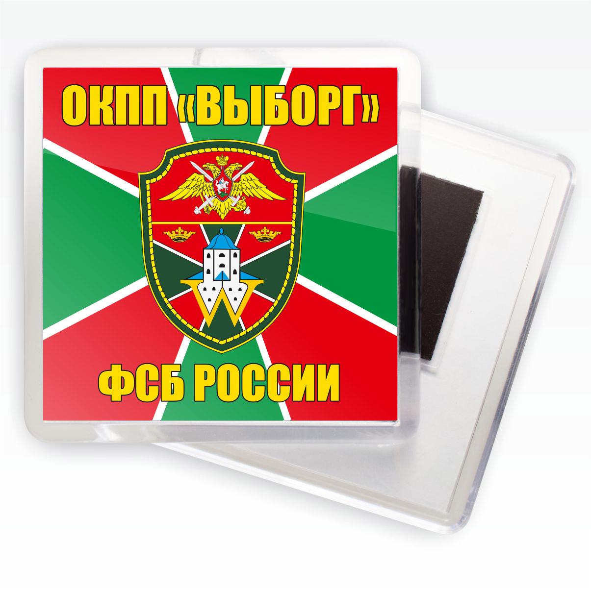 """Магнитик """"ОКПП Выборг"""""""