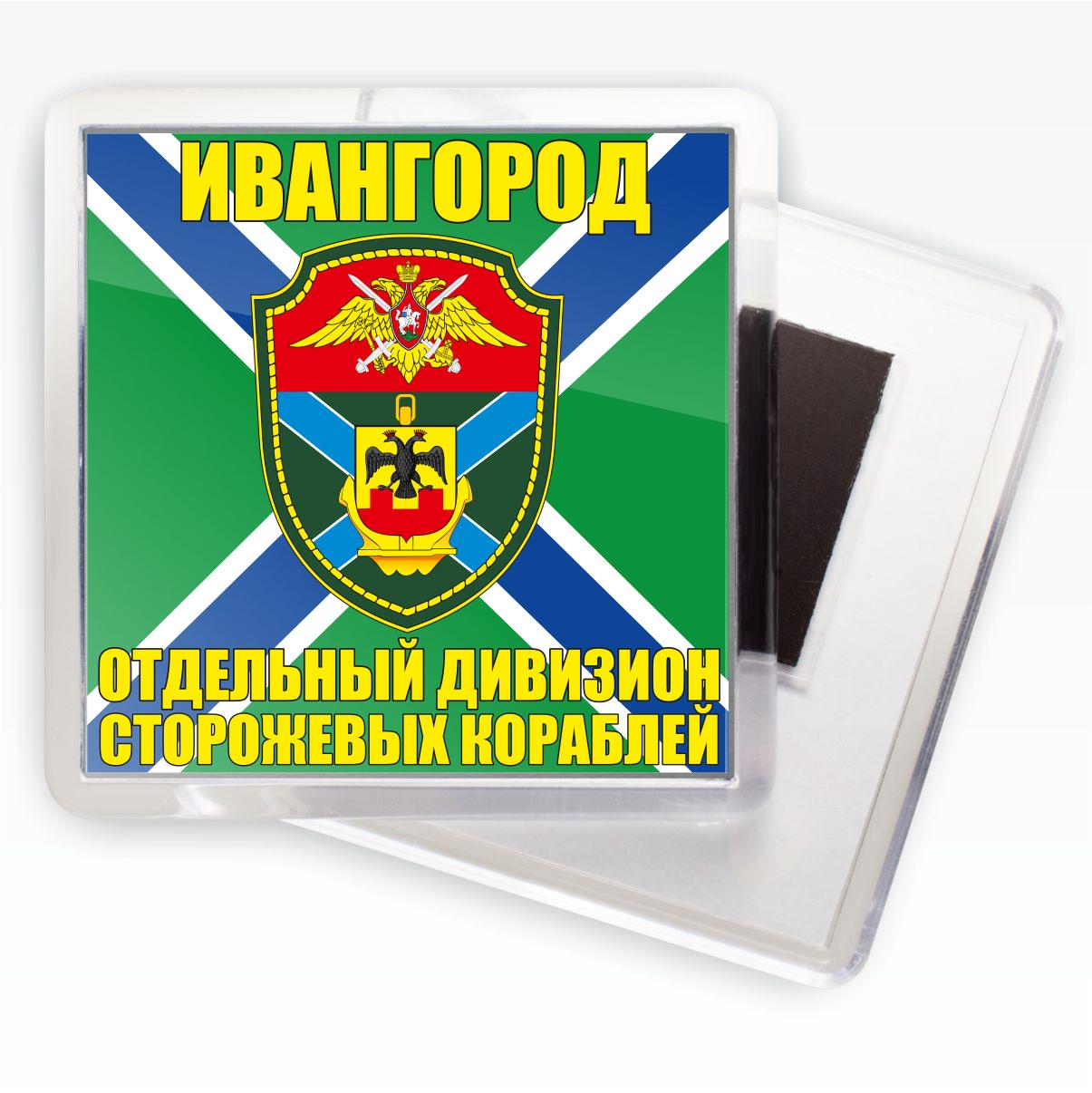 """Магнитик """"Отдельный дивизион ПСКР Ивангород"""""""