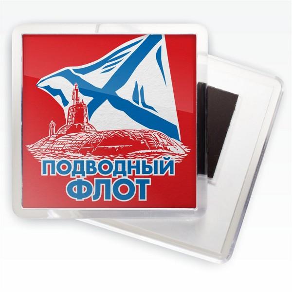 Магнитик Подводного флота России «АПЛ Тайфун»