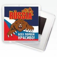 Магнитик RUSSIA «Всех порвём красиво!»