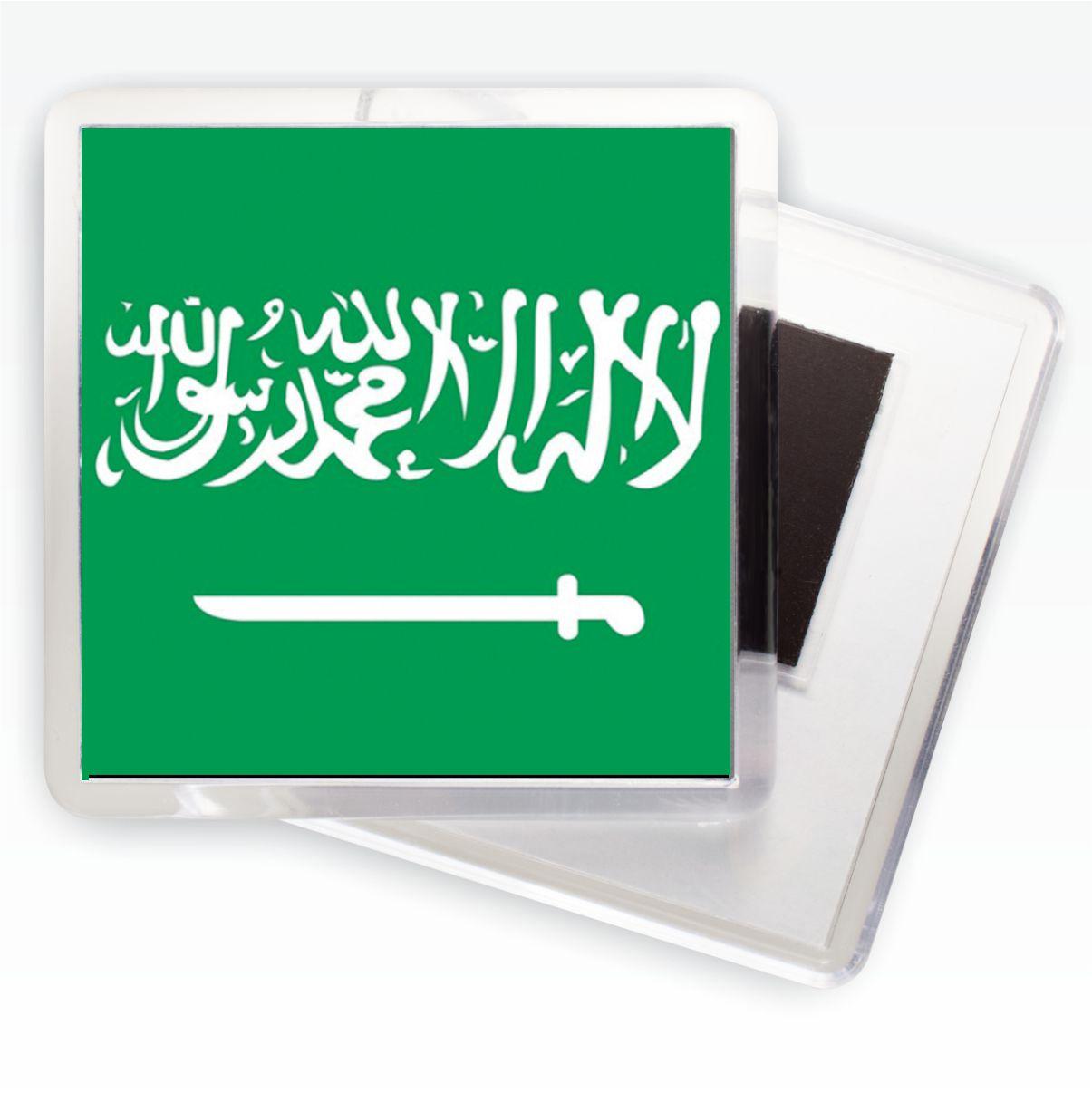 Магнитик «Саудовская Аравия»