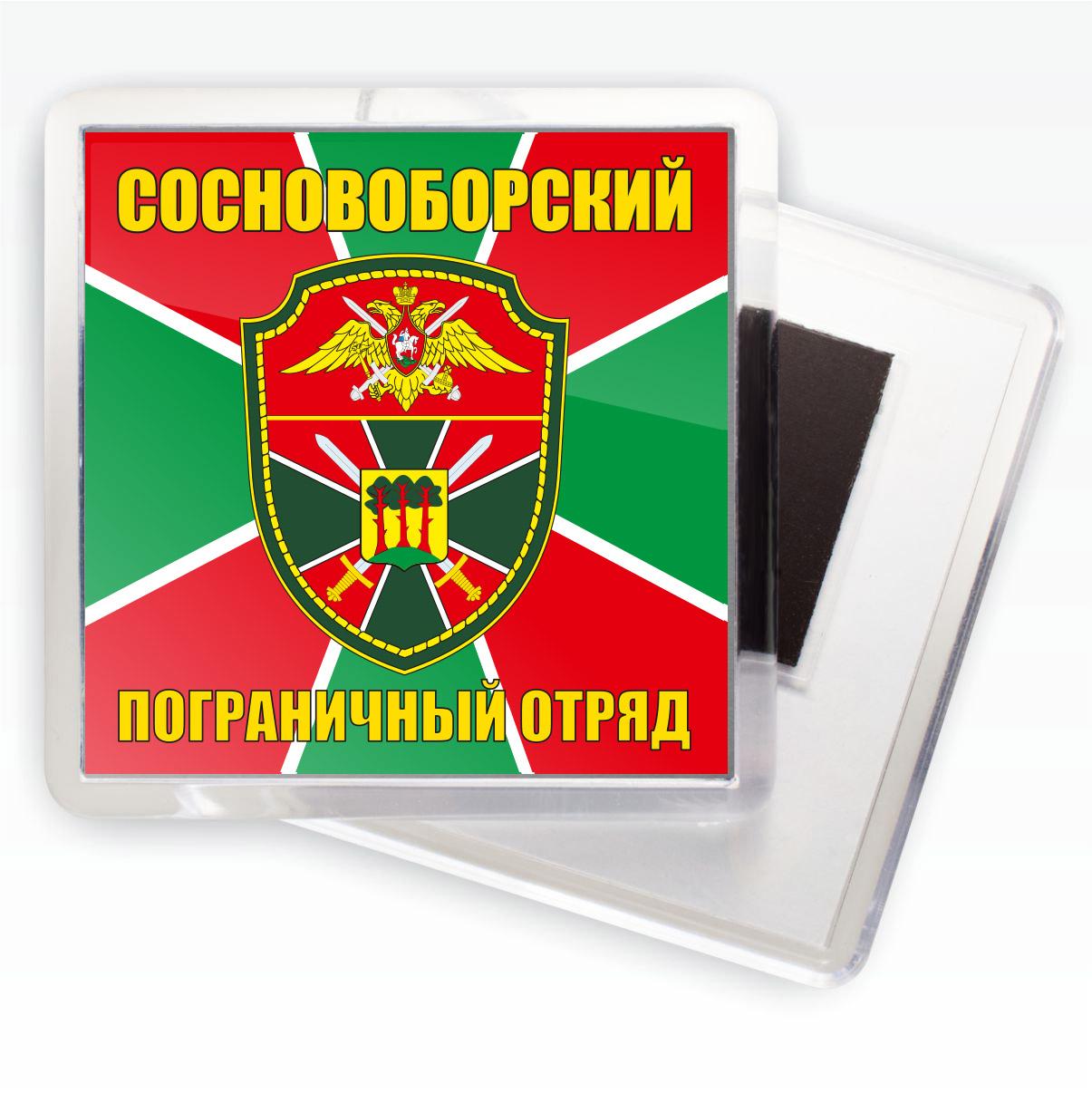 """Магнитик """"Сосновоборский ПОГО"""""""