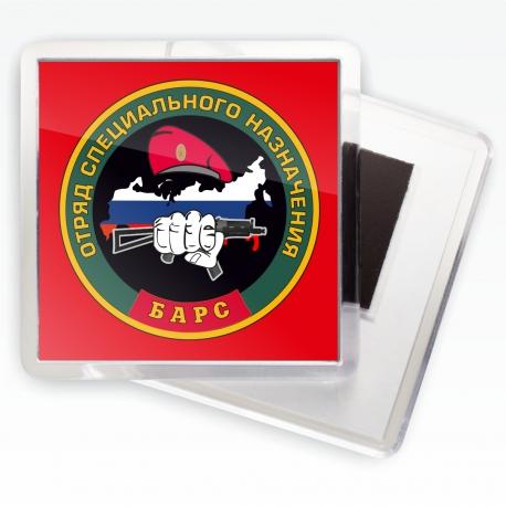 Магнитик Спецназ ВВ «Барс»