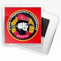 Магнит Спецназ ВВ Оберег