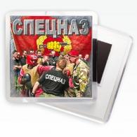 """Магнитик """"Спецназ"""" ВВ МВД РФ"""