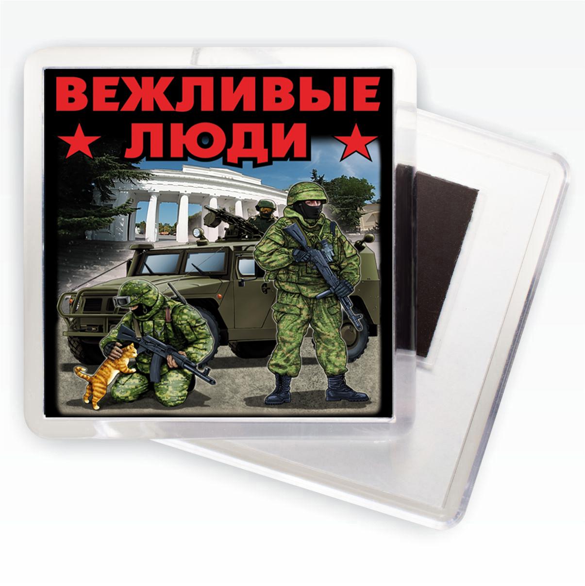 """Магнитик """"Вежливые солдаты и кот"""""""