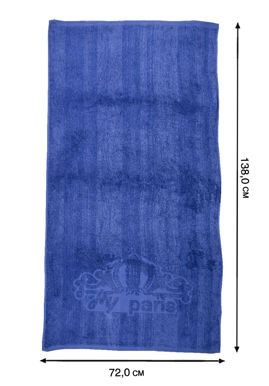 Махровое полотенце от Военпро