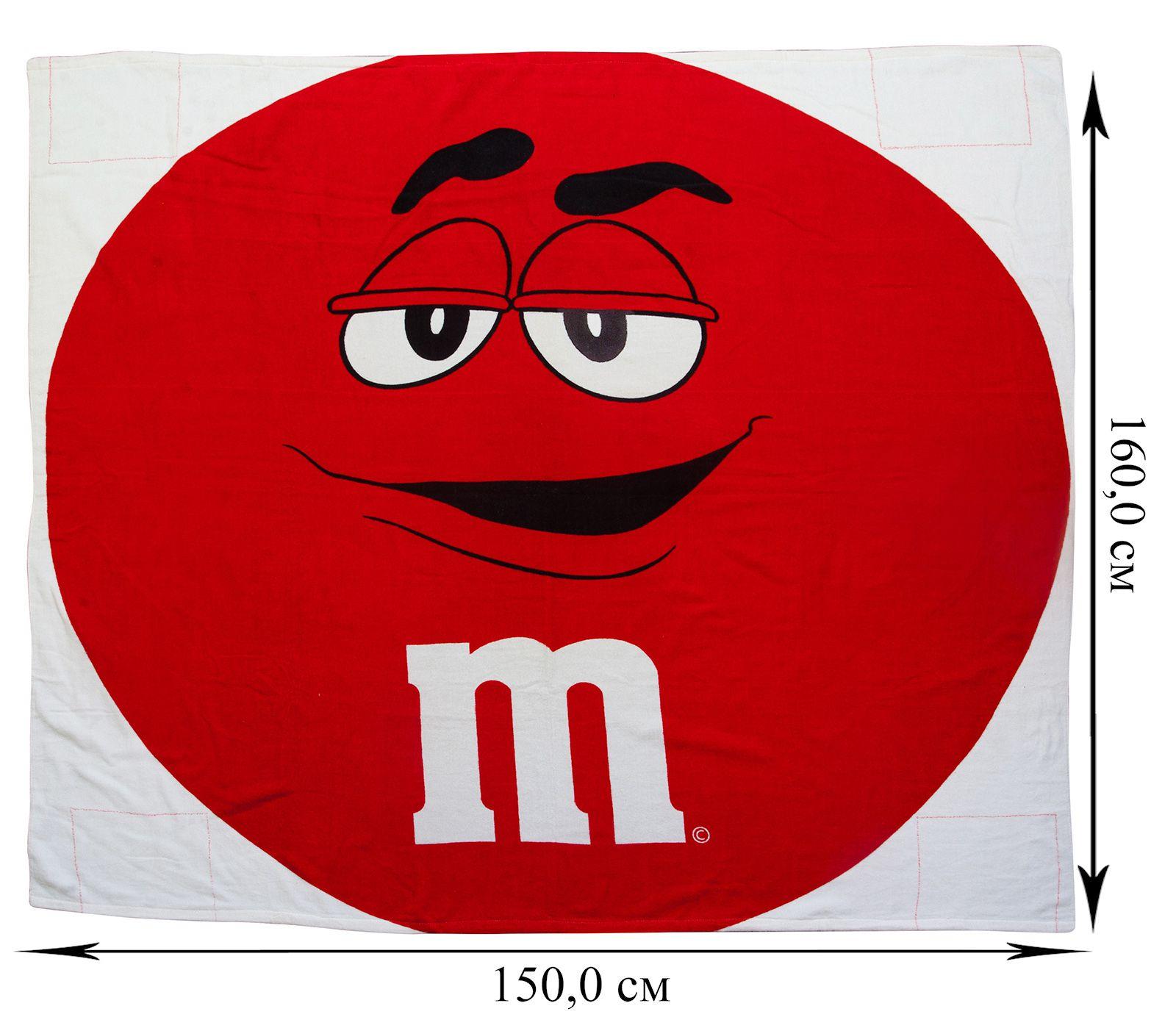 Купить махровое полотенце Красный