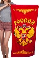 """Махровое полотенце """"Россия"""""""