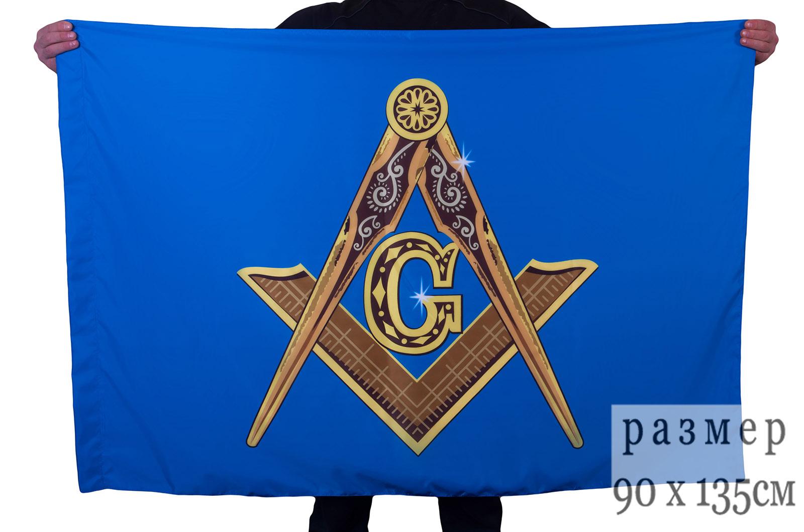 Масонский флаг