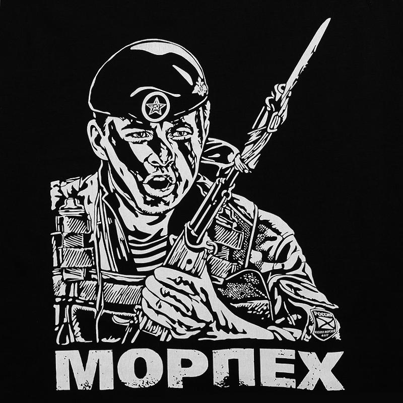 Майка «Капитан морской пехоты» чёрная
