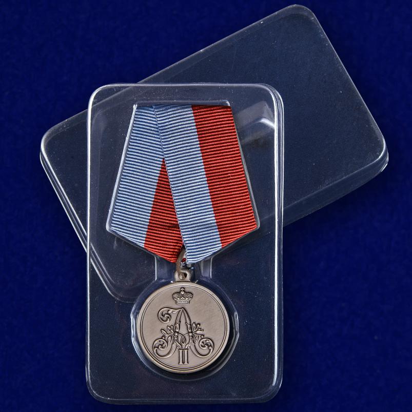 """Медаль """"1 марта 1881 года"""" с доставкой"""