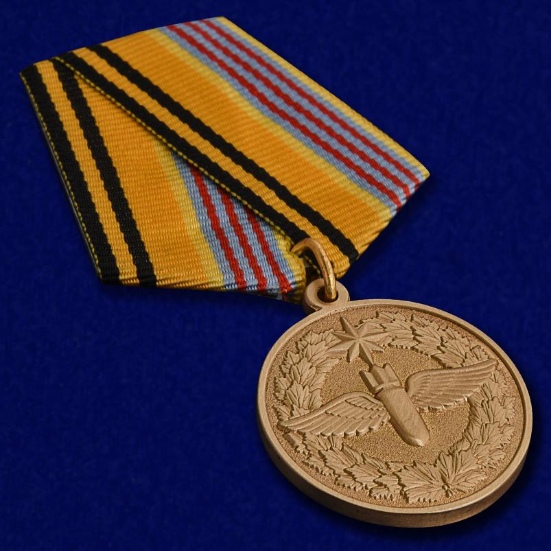 """Купить медаль """"100 лет Штурманской службе Военно-воздушных сил"""""""