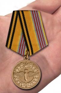"""Заказать медаль """"100 лет Штурманской службе Военно-воздушных сил"""""""
