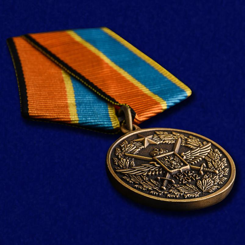 """Купить медаль """"100 лет Военно-воздушных силам"""""""