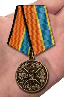 """Медаль """"100 лет Военно-воздушных силам"""" с доставкой"""