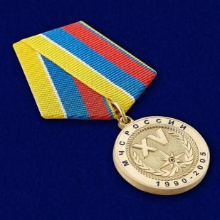 Медаль 15 лет МЧС России - вид под углом