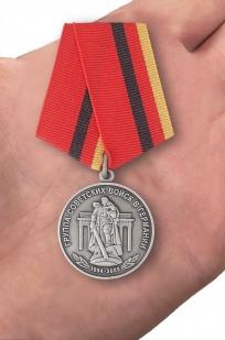Медаль 15 лет вывода группы войск из Германии - вид на ладони
