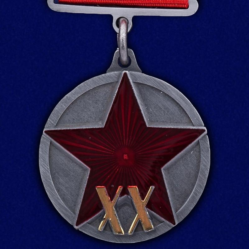 Описание медали 20 лет РККА (к 20-летию) - аверс