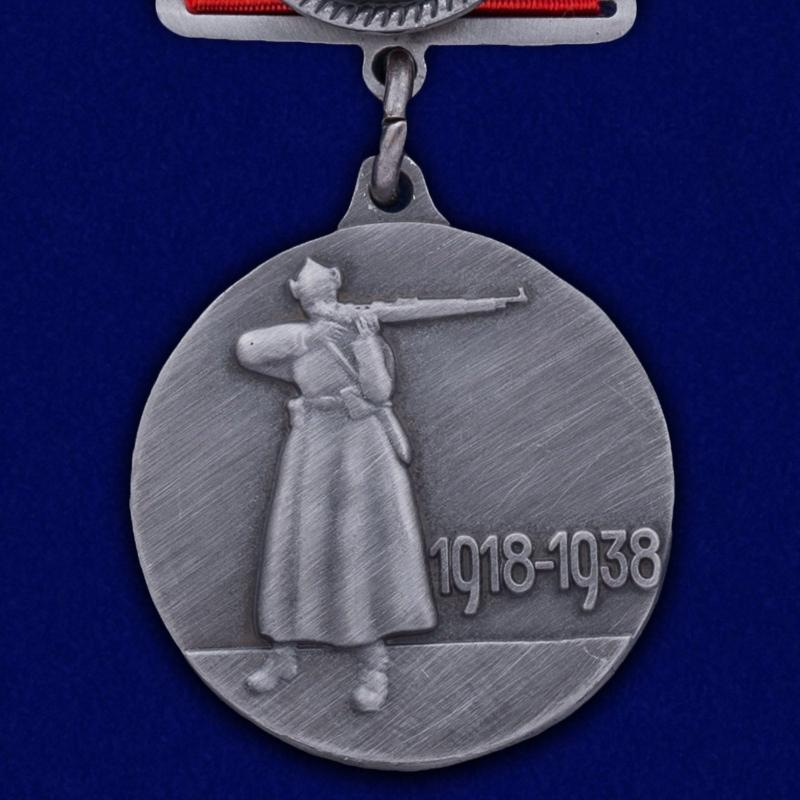 Цена медали 20 лет РККА (к 20-летию) в виде муляжа самая выгодная