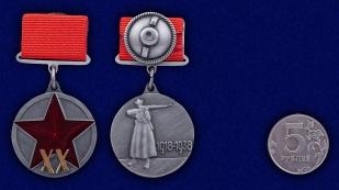 Медаль РККА (к 20-летию) - отменная репродукция